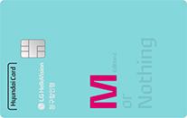 LG헬로비전 현대카드M Edition2 (청구할인형)